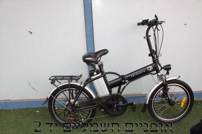 בלתי רגיל אופניים חשמליים - מעל ל 40 סוגים שונים שיענו בדיוק לחיפוש שלך DL-03